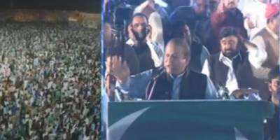 Nawaz Sharif faces embarrassment at Multan Jalsa