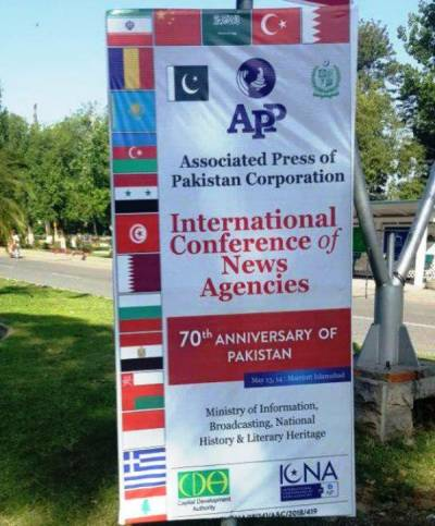 Pakistan hosts International Conference of World News Agencies