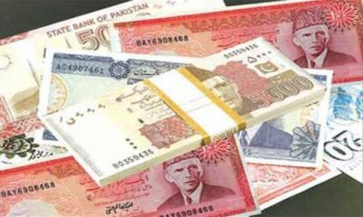Pakistan to borrow $2 billion from friendly country