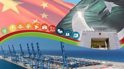 Pakistan to look beyond CPEC