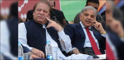 Sharifs chances of return back to power in Elections 2018 are dim: International media report