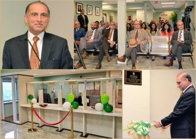 Aizaz inaugurates remodelled Consular Wing of the Embassy of Pakistan, Washington DC