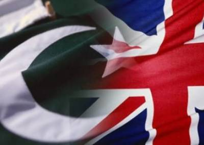 British Pakistanis made history in England Politics