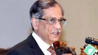 CJP expresses dismay over K-Electric performance