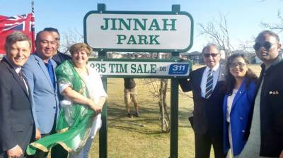 First ever Muhammad Ali Jinnah Park inaugurated in North America