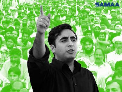 MQM hindering Karachi's development, says Bilawal Bhutto