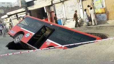 Multan metro bus falls into sinkhole, so does PML-N claim