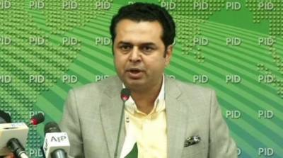 New bench formed for court contempt case against Talal Chaudhry