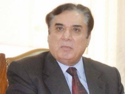 PML-N files petition in SC seeking NAB chairman's removal