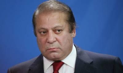 PML N official response over Nawaz Sharif