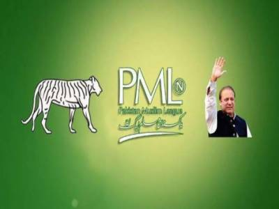 Terrorism acts cannot derail Awami Raabta campaign of PML-N