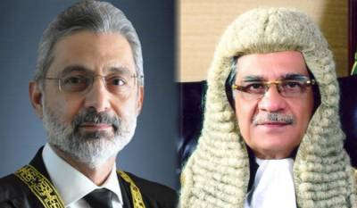 What is Justice Qazi Faez Isa issue in Supreme Court?