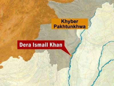 2 including police personnel killed by miscreants in DI Khan