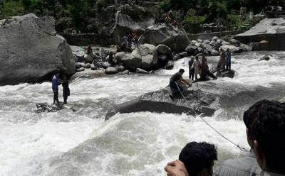 26 tourist students drowned into Jagran Ravine in Neelum
