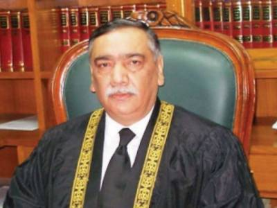 Justice Asif Saeed Khosa takes oath as acting Chief Justice of Pakistan