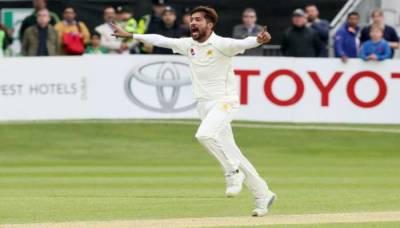 Mohammad Amir achieves historic milestone in Ireland test