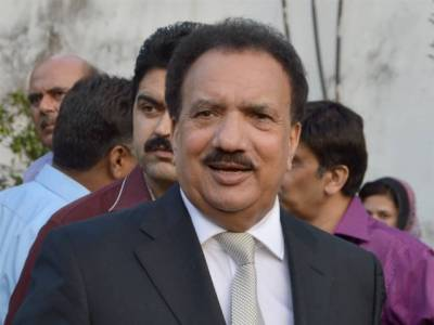 Mumbai attacks were RAW's sting operation: Rehman Malik