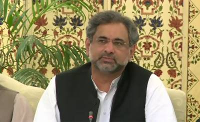 PM Shahid Khaqan takes a new turn over Nawaz Sharif controversial statement