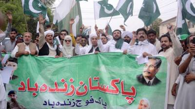 PZM stages rally, expresses solidarity with Pak Army