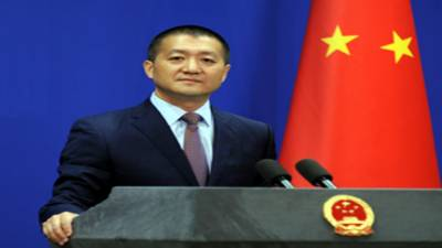 China responds to the Gaza killing by Israel