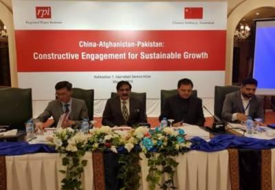 China to hold Pakistan Afghanistan strategic talks
