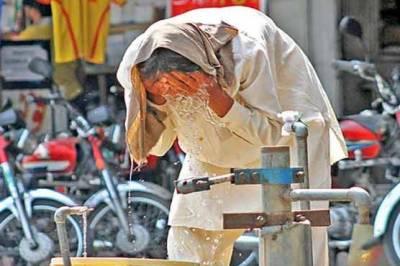 Weather forecast for Ramazan 2018 in Pakistan: Met Report