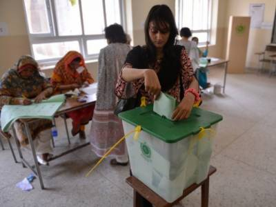 ECP grants permission to observers coming through legal process