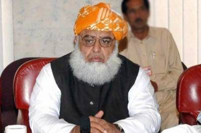 Fazal ur Rehman feels frustrated after being ditched