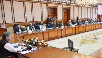 Federal cabinet meeting: Important decisions taken including agreement with Russia finalised