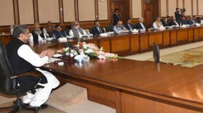 Meeting of Federal Cabinet is in progress