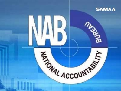 NAB arrests former MQM spokesman