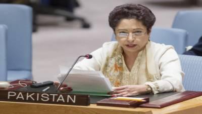 Pakistan condemns UN Security Council silence