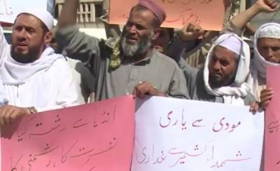 Rallies, demonstrations held across Pakistan against Nawaz Sharif