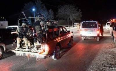 Security Forces kill 5 terrorists in FC Centre attack