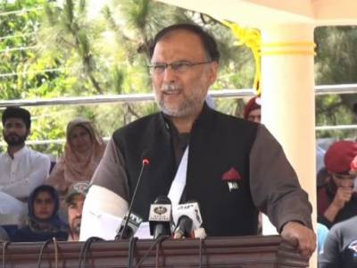 Ahsan Iqbal attends first event after assassination attempt