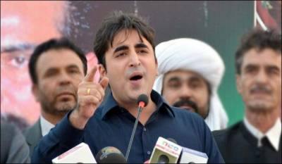 Bilawal Bhutto announces constituency for General Elections 2018