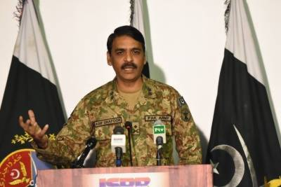 DG ISPR interview to Indian newspaper and message for India