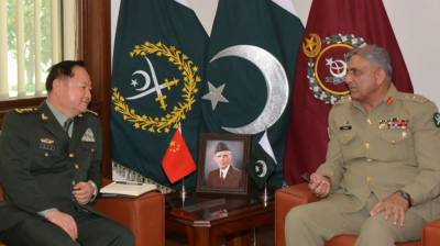 Pak-China ties based on mutual trust, confidence: COAS