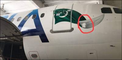 PIA high cost, substandard painting exposed