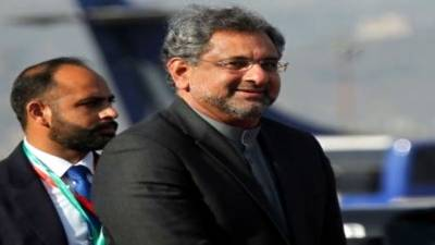 PM leaves for Turkey today to attend OIC summit
