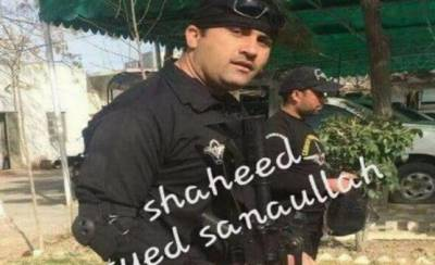Police official martyred in Quetta
