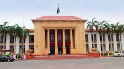 Punjab Assembly approves supplementary provincial budget
