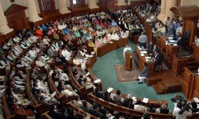 Punjab Assembly makes a new World Record