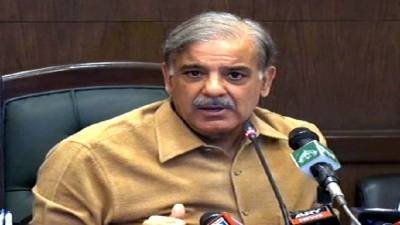 Shahbaz condemns Israeli aggression against Palestine