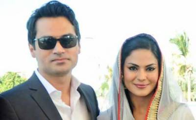 Veena Malik breaks silence over her relationship with Asad Khattak