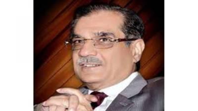 Complaint filed against CJP Justice Saqib Nisar in Supreme Judicial Council