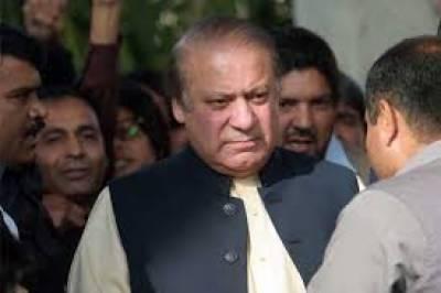 Nawaz Sharif takes yet another U Turn over Qatari Prince letter