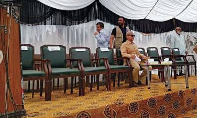CM Shahbaz Sharif faces worst embarrassment and humiliation