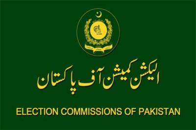 ECP unveils final plan for the General Elections 2018