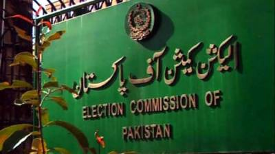 ECP uploads draft polling scheme on website for General polls